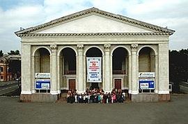 Сайт театра им кулиша херсон афиша театр танца искушение спб афиша
